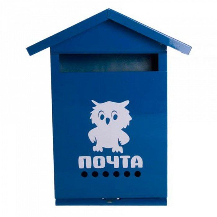 Металлический почтовый ящик
